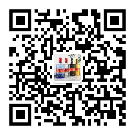 北京二��^酒�I股份有限公司���H版系列全���\�I中心官方微信