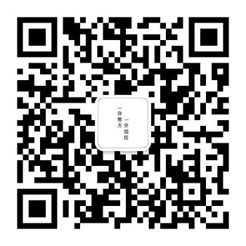衡大集�F・衡水�P��泉酒�I有限公司官方微信