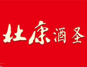 河南三道杜康实业有限公司