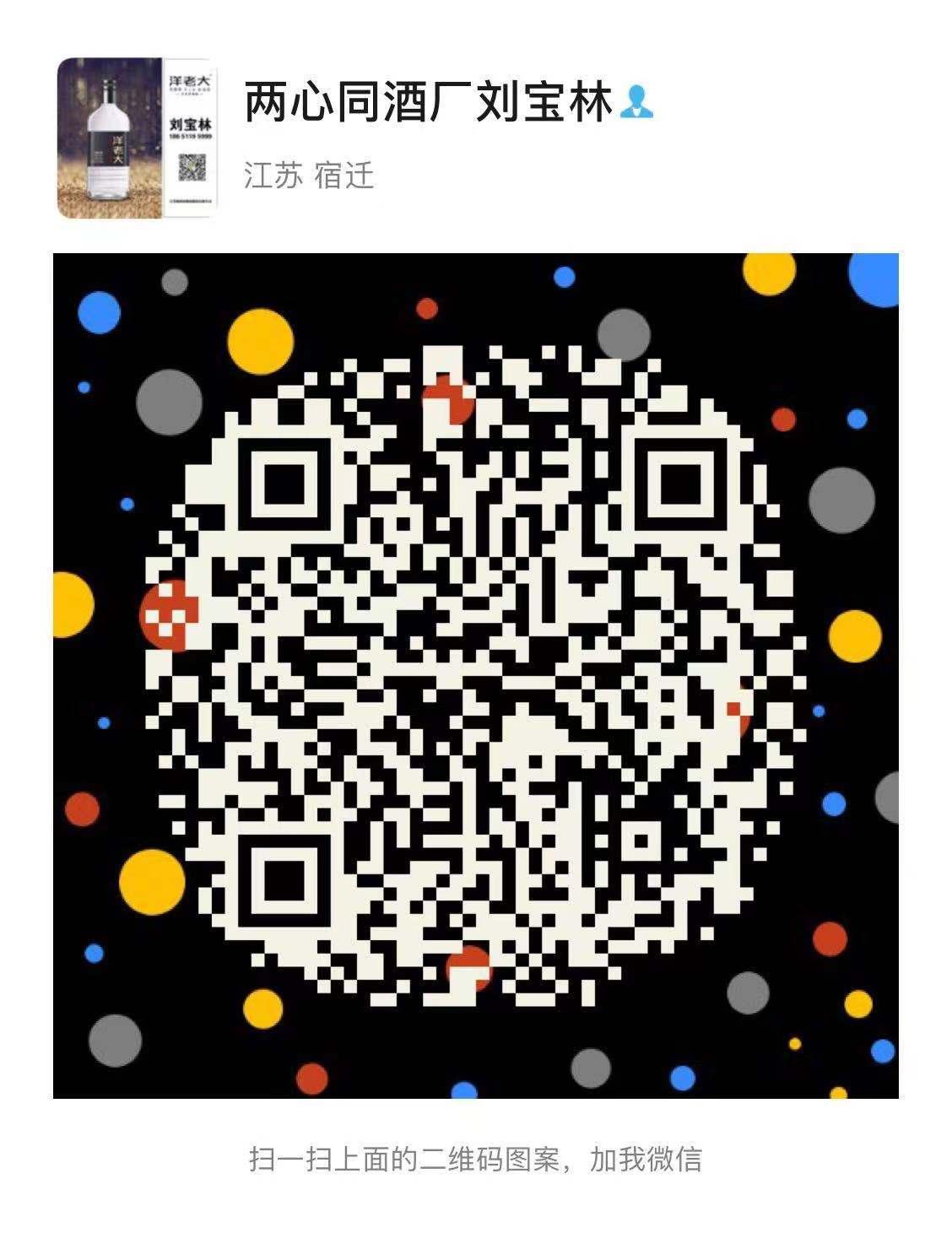 �F州�F�e宴酒�I有限公司官方微信