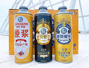 青�u青�精�啤酒有限公司