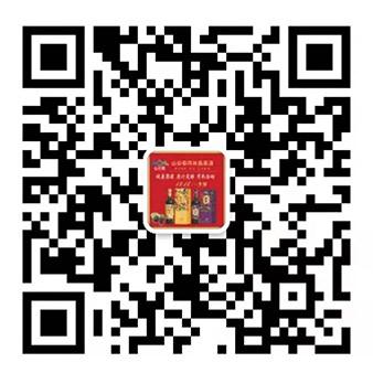 江西山谷春酒�I有限公司官方微信