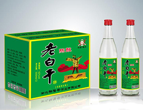 衡水祥隆号酒业有限公司