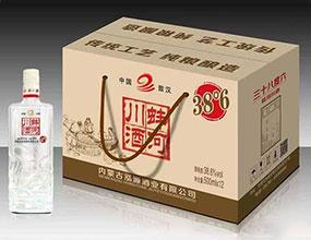 内蒙古泓源酒业有限公司