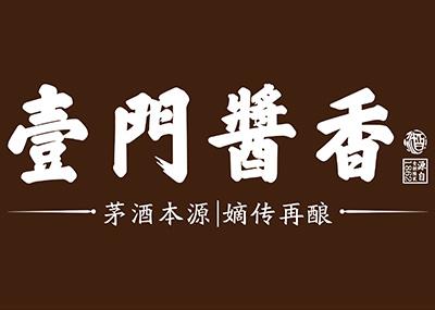 成义烧坊酒业(江苏)有限公司