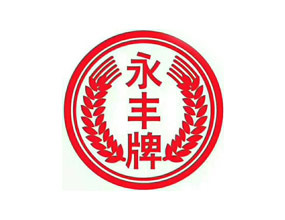 北京二锅头酒业股份有限公司顺口小六系列全国运营中心
