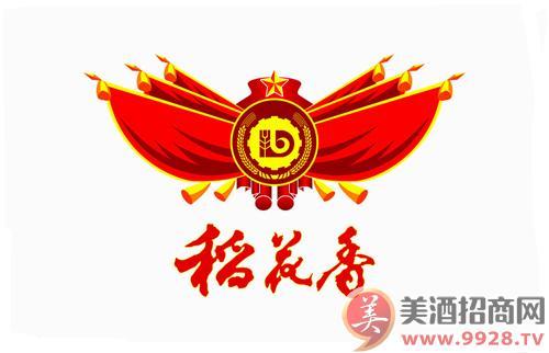 阎大香:稻花香在广东市场未来的发展趋势