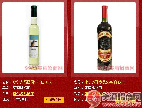 """""""只有卓越的葡萄酒才能于品尝"""
