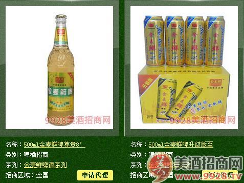 青岛金麦鲜啤酒有限公司金麦鲜啤酒通过的七重控鲜体系,保留了啤酒