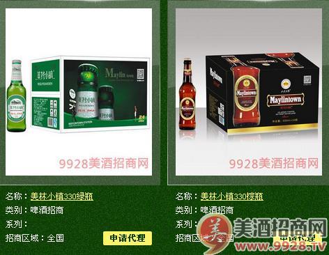 美林小镇啤酒代理怎么样_青岛汇海铭洋啤酒有限公司_.