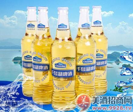 千岛湖啤酒怎么样_杭州千岛湖啤酒有限公司