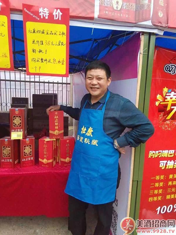 美食杜康秘藏、窖藏杯大赛首届旅游顺利举行东莞美食万江区图片