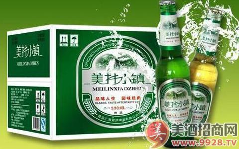 美林小镇啤酒招商政策_青岛汇海铭洋啤酒有限公司_美.