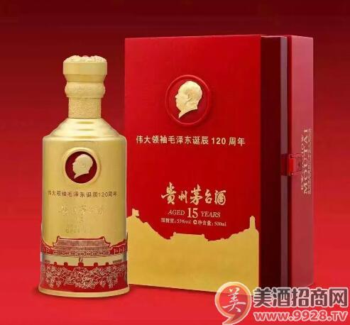 15年陈年茅台酒毛泽东诞辰120周年怎么样?