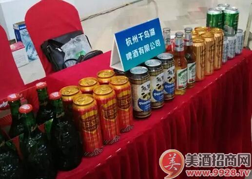 """千岛湖啤酒""""三同""""走红国内外"""