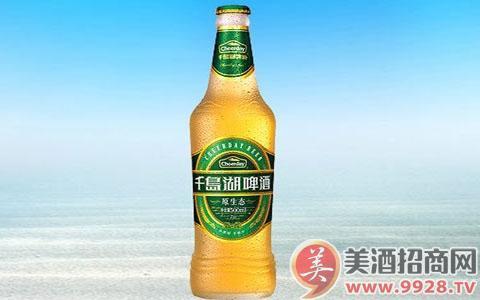 千岛湖啤酒—一个名湖和一个著名啤酒