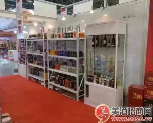 温州市奇盟贸易第13届安徽糖酒会恭候各位亲光临品鉴
