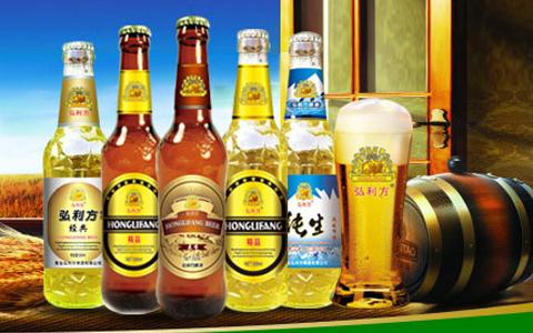 [广告]代理瓶装啤酒选择弘利方啤酒 让你轻松赚钱不是梦