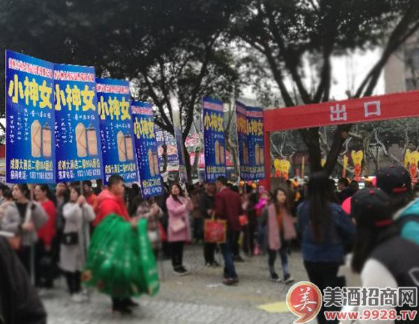 贵州小神女酒业宣传力度大