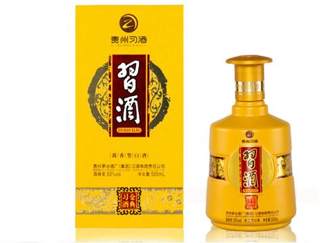 徐郢:健康白酒渐获市场青睐