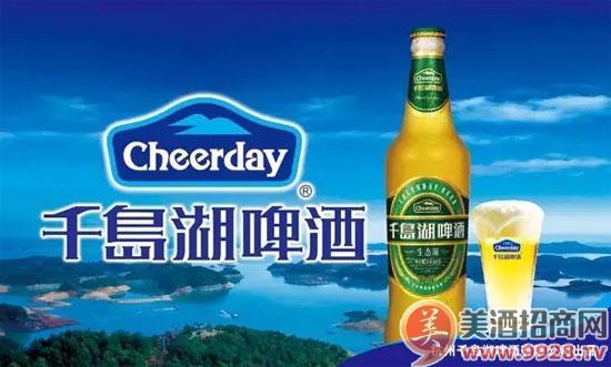 千岛湖啤酒:外拓市场 内抓品质 实现跨越式发展