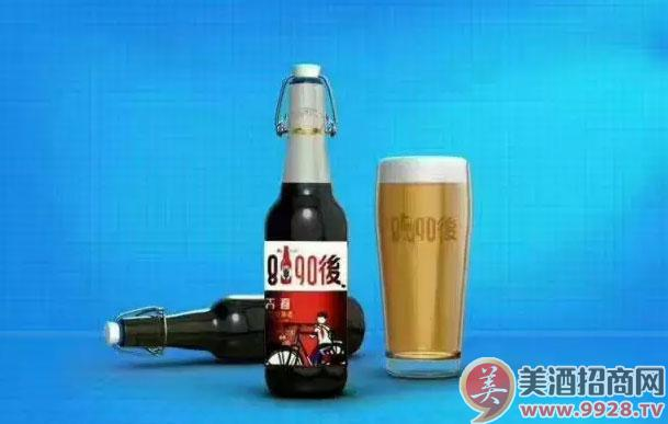 8090后青春活力啤酒诚招各地代理_青岛未来酒业有限_.