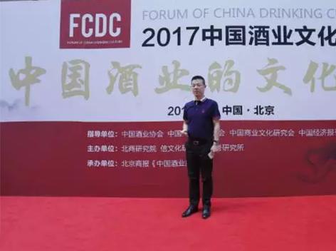 金徽酒廖结兵:避免酒文化被过度消费