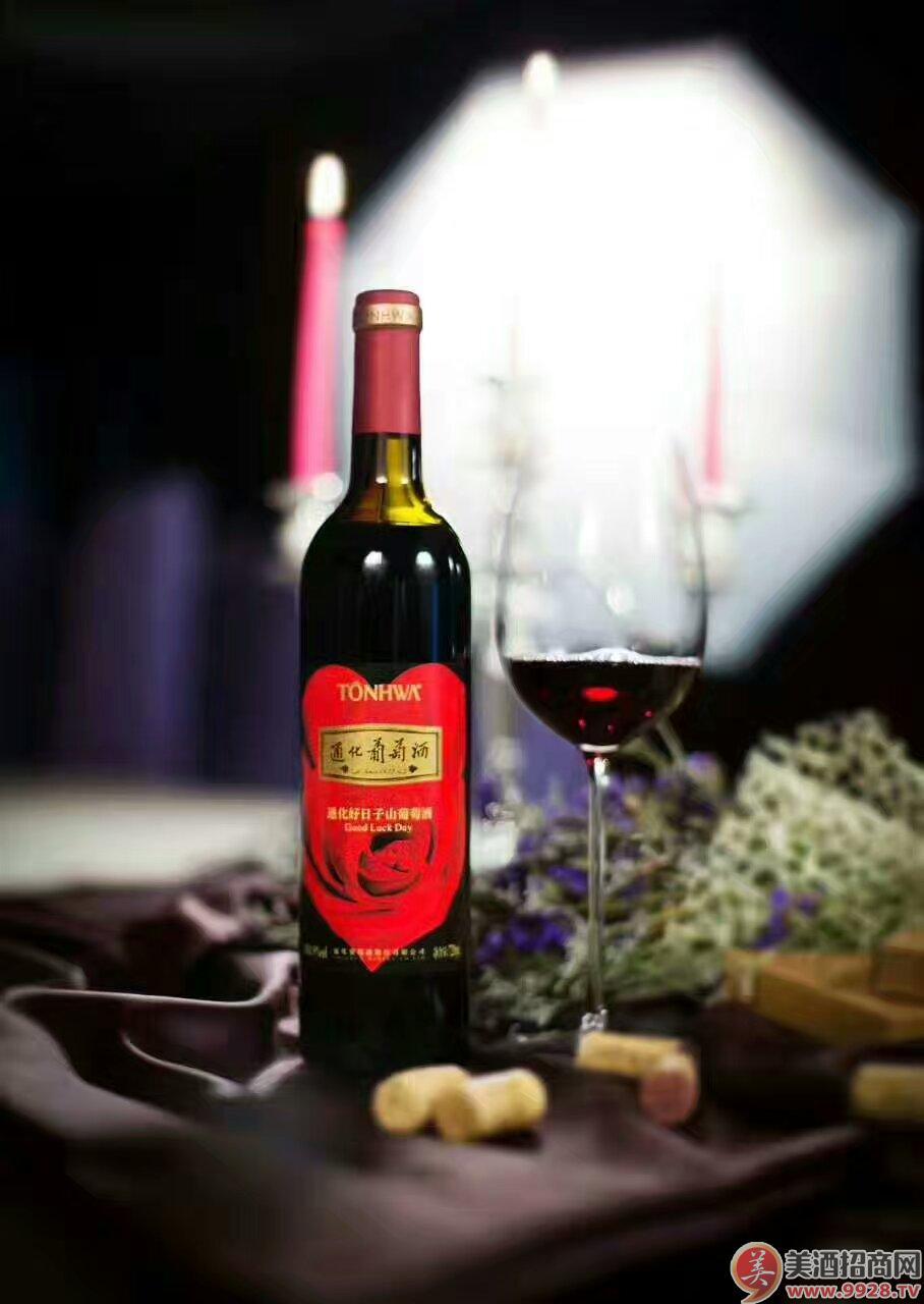 通化葡萄酒好日子山葡萄酒