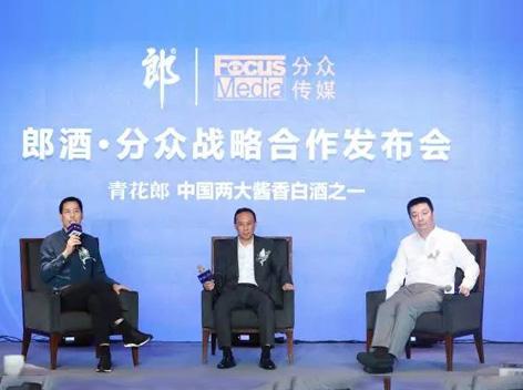 汪俊林:品牌形象是品牌战略成败的关键