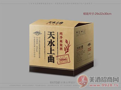 白酒 包装 包装设计 酒 设计 500_375
