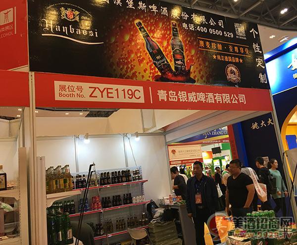2017重庆秋季糖酒会上银威啤酒送iPhone 8