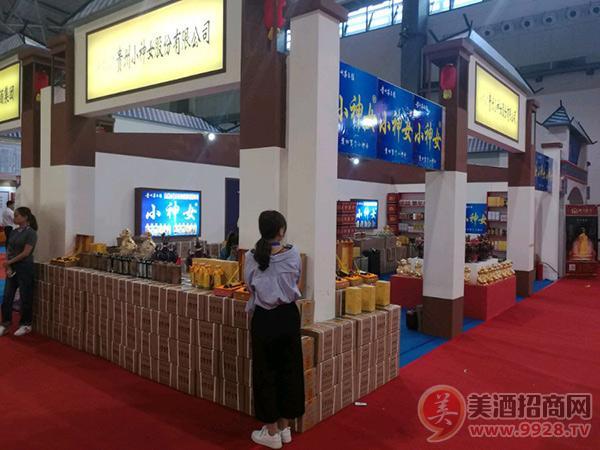 贵州小神女酒业携重磅新品亮相2017上海国际酒交会
