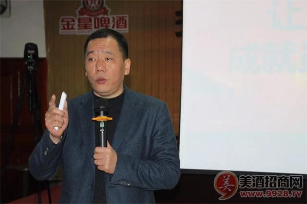 金星啤酒集团副董事长张峰