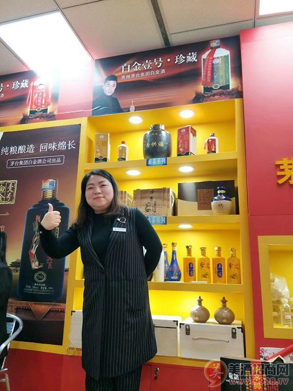 贵州双坛酒业有限公司展厅