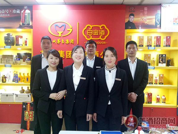 贵州双坛酒业有限公司专业的团队