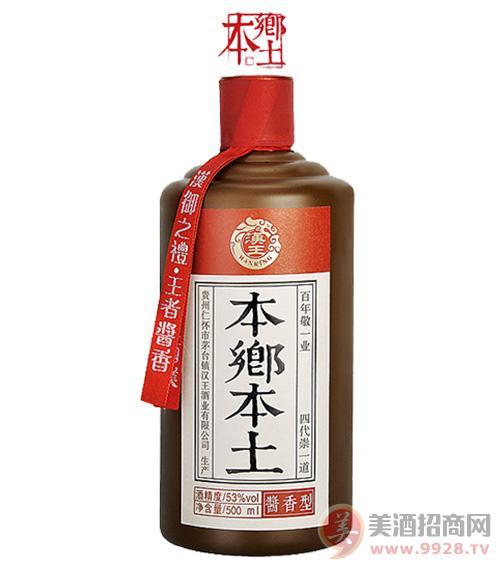 茅台镇汉王酒业 带您揭开酱香美酒的面纱
