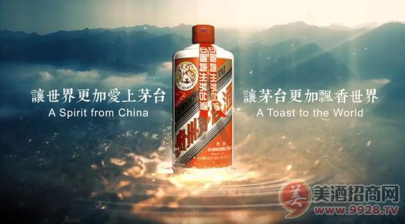 茅台集团董事长袁仁国:繁荣发展呼唤更多品牌企业