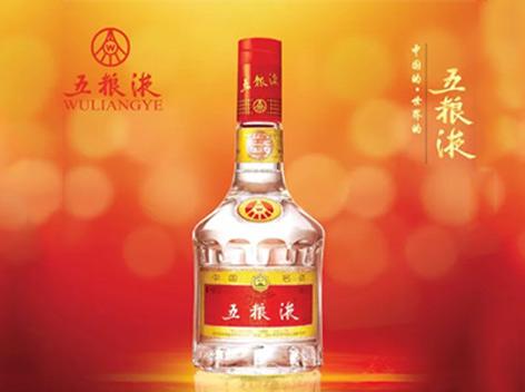 李曙光:五粮液正在开启二次创业的新征程