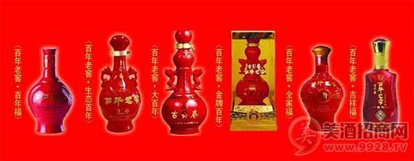 古贝春集团有限公司百年系列宴席赠酒活动火热开展中