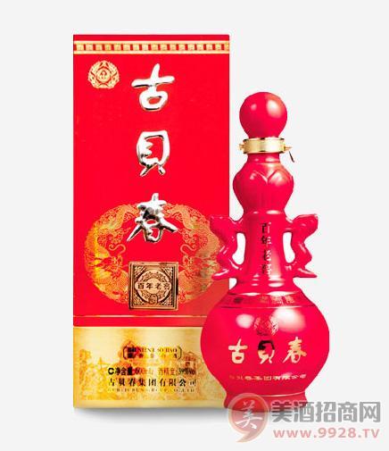 古贝春集团有限公司百年系列宴席赠酒活动火热开展中!