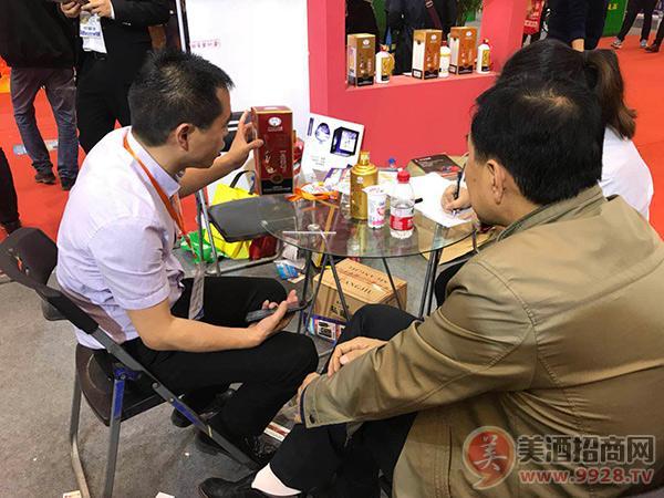 贵州双坛酒业携贵州茅台集团一品天下酒参展2018郑州糖酒会