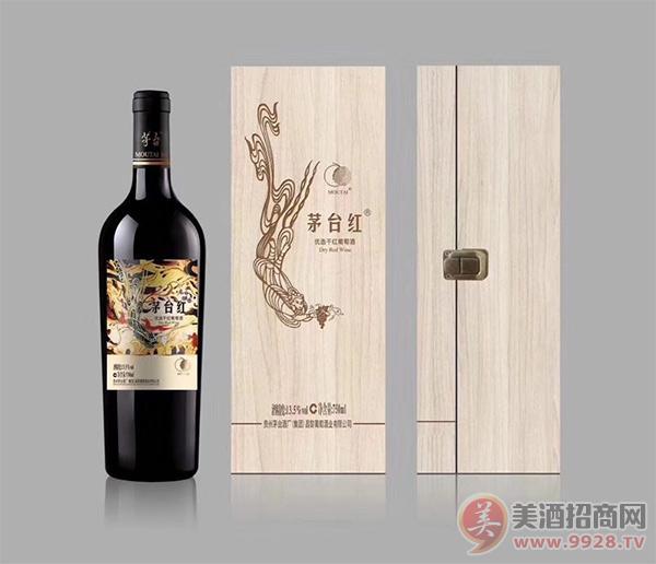 茅台红优选干红葡萄酒木盒