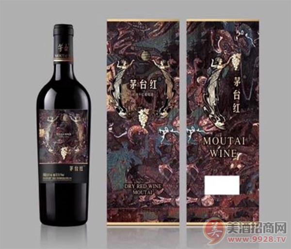 茅台红粒选干红葡萄酒