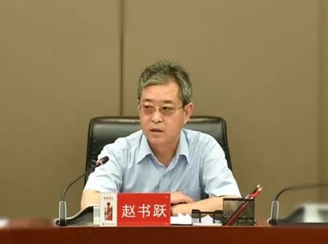 赵书跃:正风肃纪,进一步营造茅台干部选用良好的政治生态