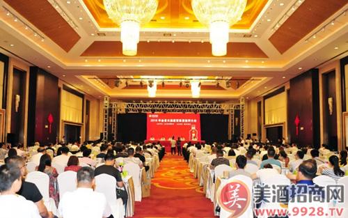 山东省白酒感官质量鉴评大会在淄博举行
