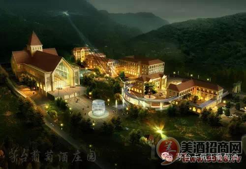 总投资高达5亿元;年产高端庄园葡萄酒1000吨,由中国建筑研究设计院