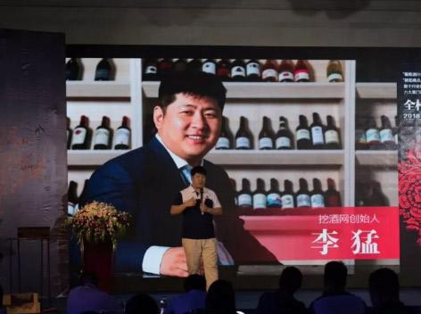 李猛:为什么葡萄酒海关数据在增长,大家却觉得行情很困难?