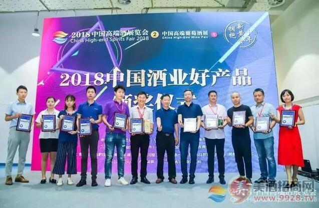 椰岛海王酒荣获2018中国酒业好产品奖项