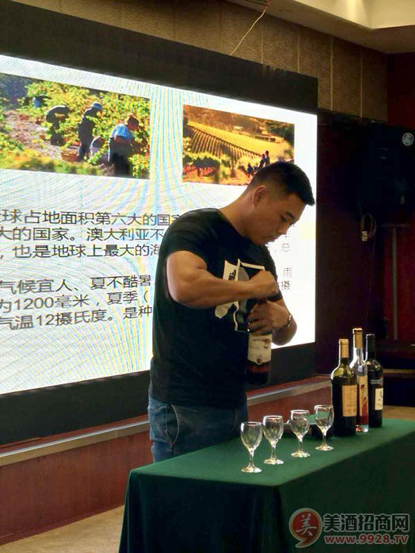 山东蝴蝶谷酒业有限公司2018中秋葡萄酒品鉴会