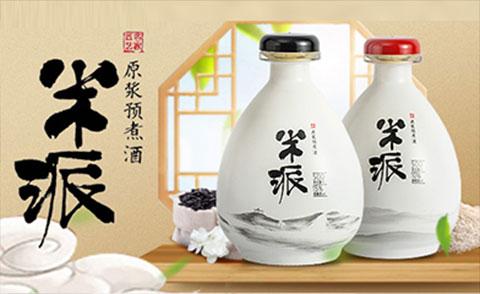 米派原浆预煮酒,适合现代人饮用的酒